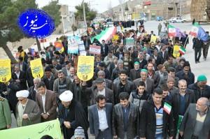 تجمع مردم نیر در روز پیروزی انقلاب