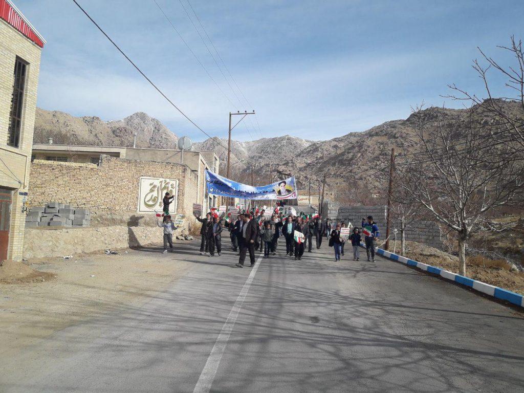 تظاهرات روستای پندر